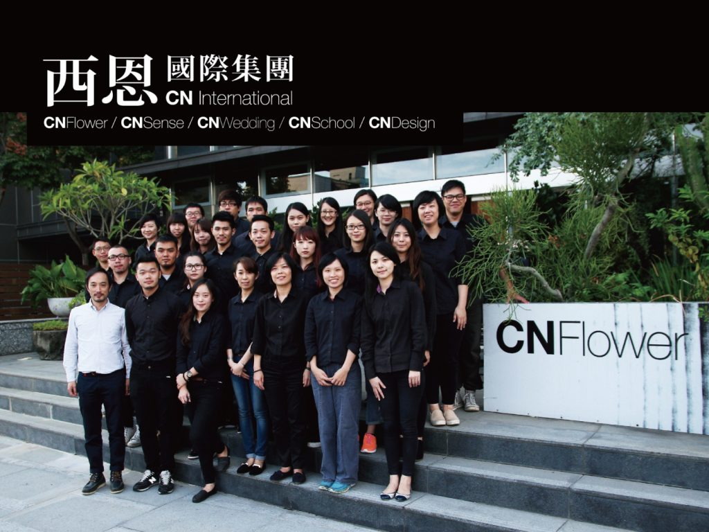 CNF團隊