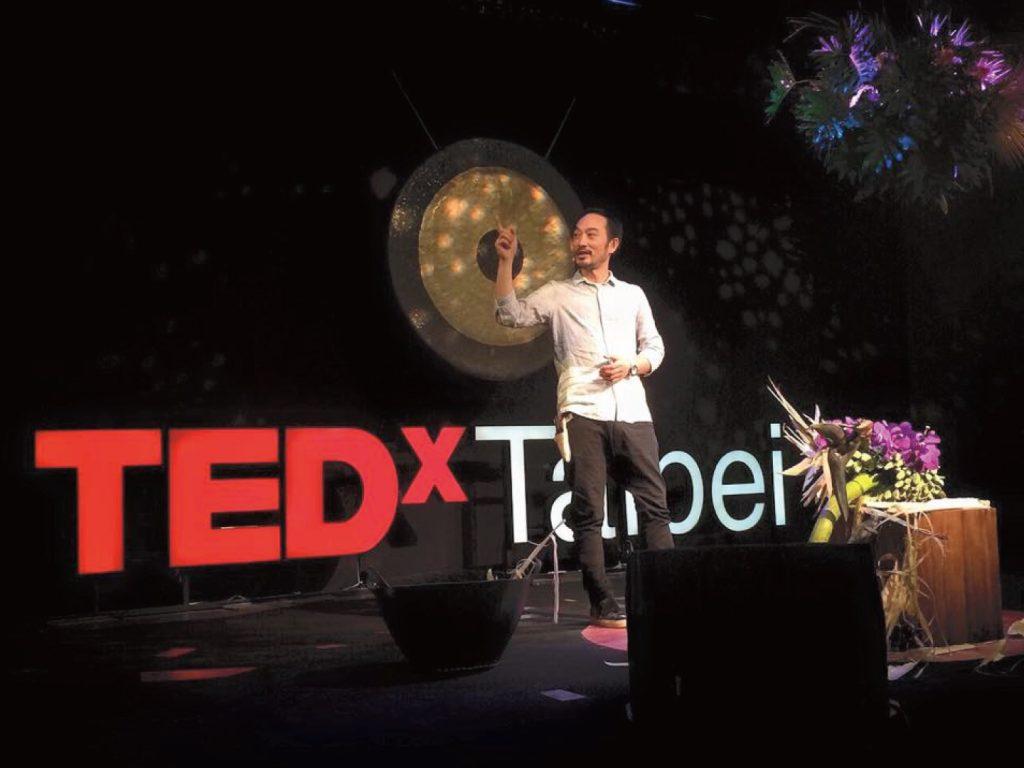 TED-x-Taipei-演講