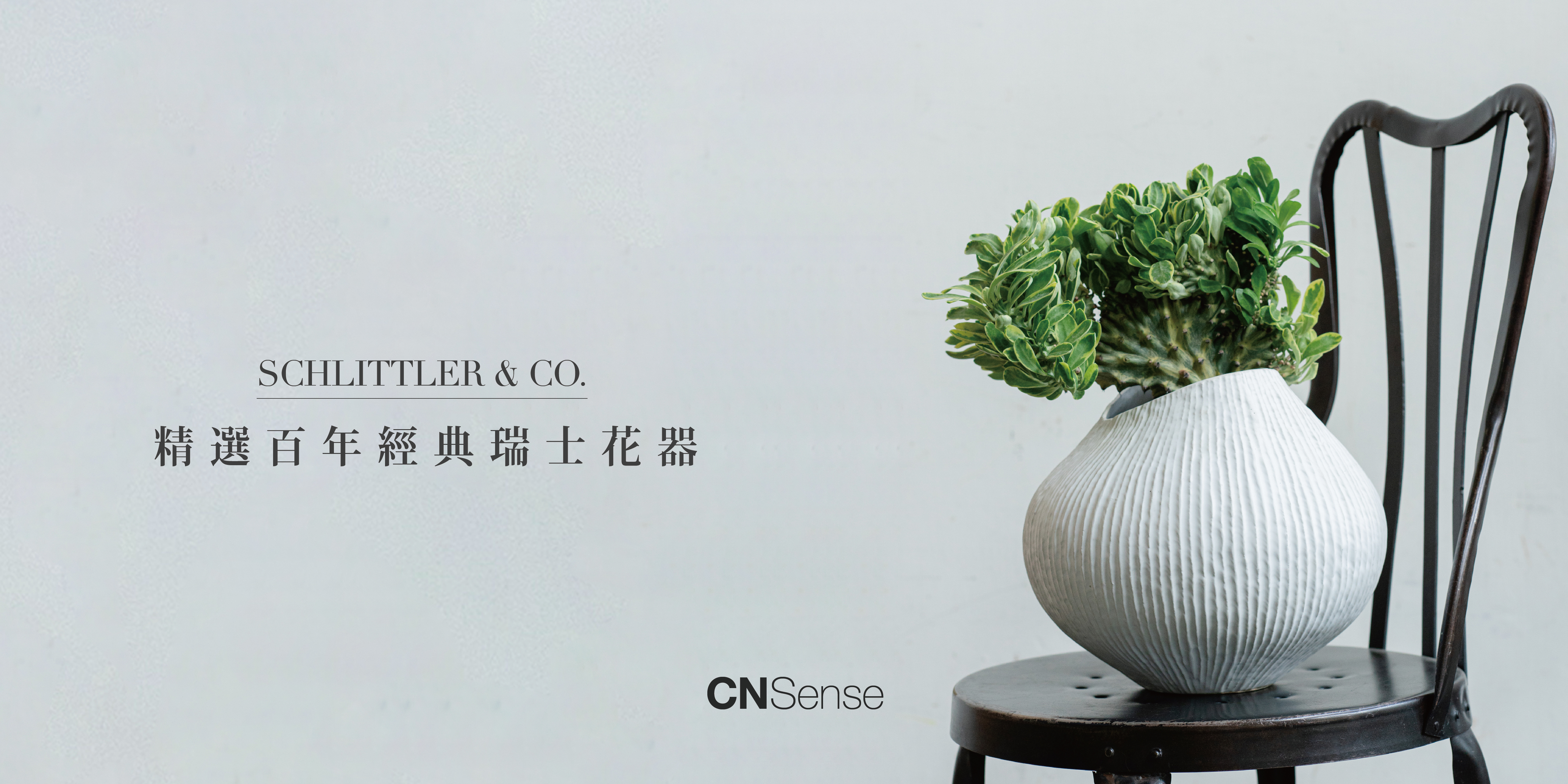 20191127- Schlittler and Co-08-08